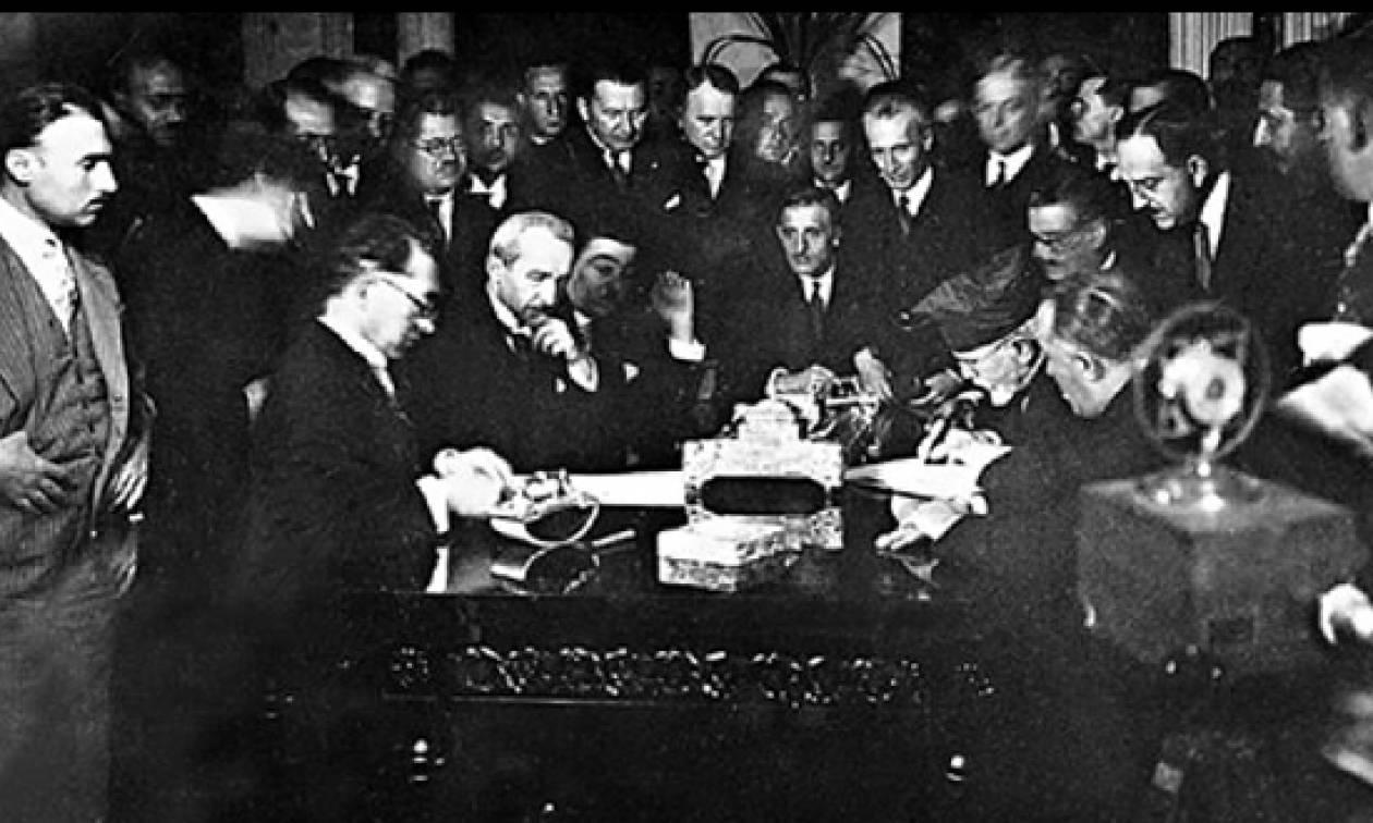 Σαν σήμερα το 1923 υπογράφηκε η Συνθήκη της Λωζάνης