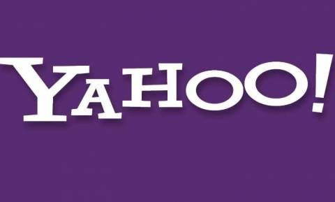 Πουλήθηκε η Yahoo!