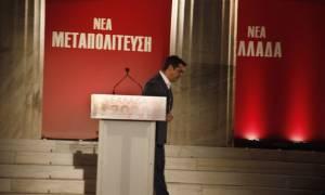 Συνταγματική αναθεώρηση: Γενικολογίες και αρκετή θολούρα στις προτάσεις Τσίπρα για το νέο Σύνταγμα