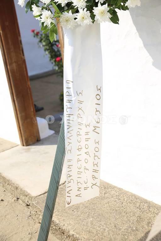 Άρατος: Θλίψη και οδύνη στο «τελευταίο αντίο» του «ήρωα του Μονάχου»