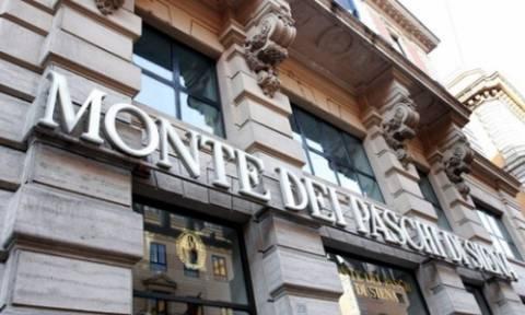 Καθησυχαστικός ο πρόεδρος των ιταλικών τραπεζών μετά τα stress tests