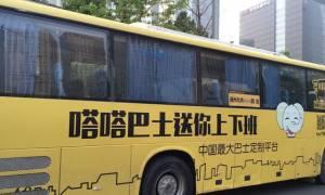 Σκόνταψε μέσα σε λεωφορείο και τον… ξεφτίλισε – Απίστευτο αυτό που κατέγραψε κάμερα (vid)
