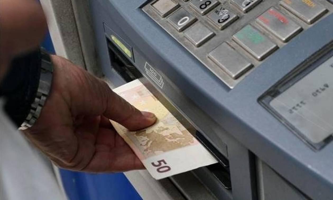 «Οι Έλληνες κρύβουν κάτω από το στρώμα σχεδόν 20 δισ. ευρώ»!