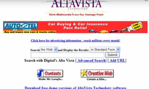 H Yahoo! και τα «χαμένα» Internet brands των 90s