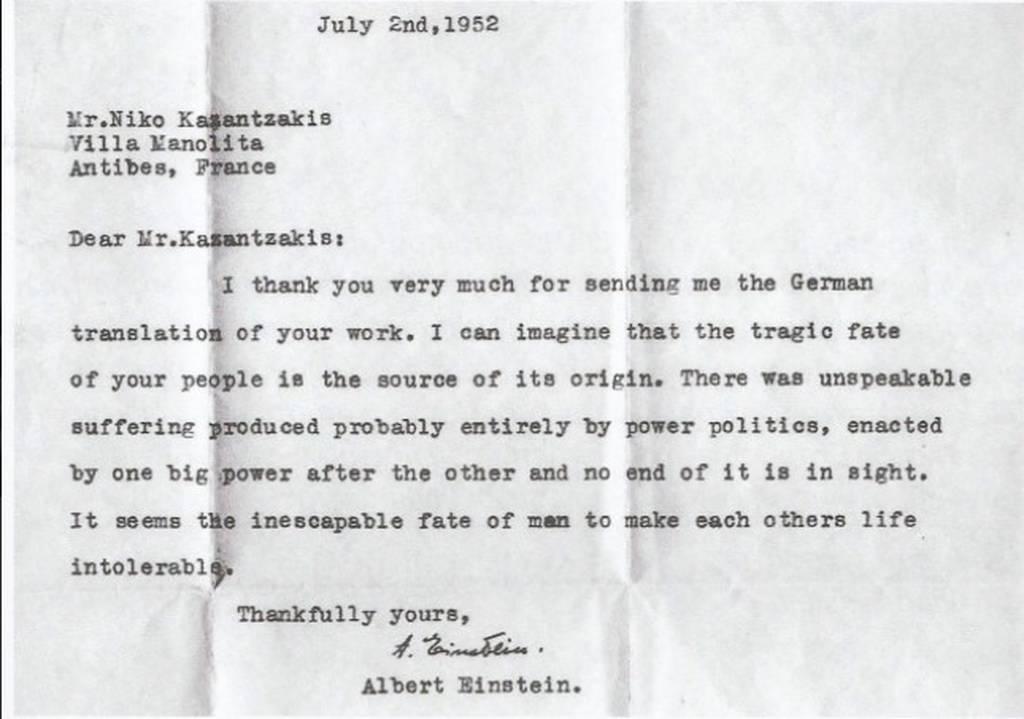 Οι επιστολές του Αινστάιν στον Καζαντζάκη - Δείτε τι του έγραφε (pic)