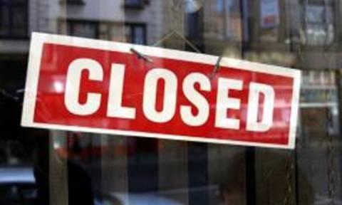 Πήρε ΦΕΚ η απόφαση για το κλείσιμο επιχειρήσεων σε περιπτώσεις φοροδιαφυγής