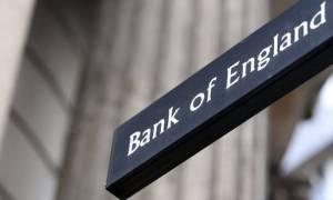 Η BoΕ μειώνει τα επιτόκια για πρώτη φορά από το 2009