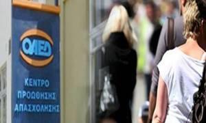 ΟΑΕΔ: Δύο νέα προγράμματα, για 13.000 άνεργους - Ποιους αφορά