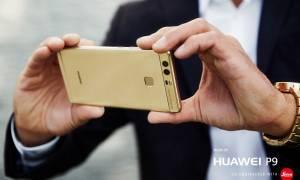 Huawei P9: Το ιδανικό κινητό για επαγγελματίες!