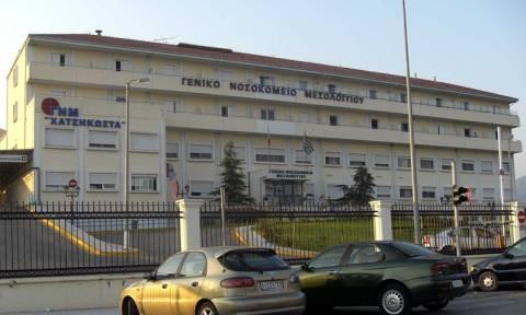 Τραγική κατάσταση στο νοσοκομείο Μεσολογγίου - Σε έκτακτη ανάγκη η Νοσηλευτική Μονάδα (pics)