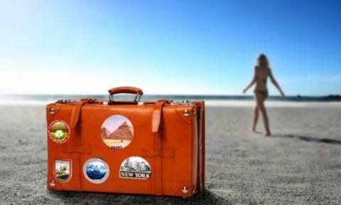 Τι να… βγάλεις από τη βαλίτσα σου