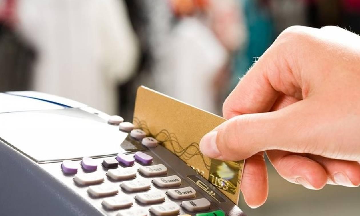 Πλαστικό χρήμα: Έρχονται σαρωτικές αλλαγές – Τι ισχύει με το αφορολόγητο
