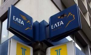 ΕΛΤΑ Αττικής: 111 προσλήψεις ΔΕ διανομέων