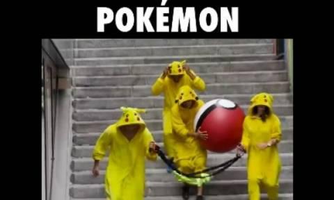 Η εκδίκηση των Pokemon! (video)