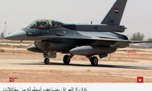 Διπλασιάζει το στόλο των μαχητικών αεροσκαφών F-16 το Ιράκ