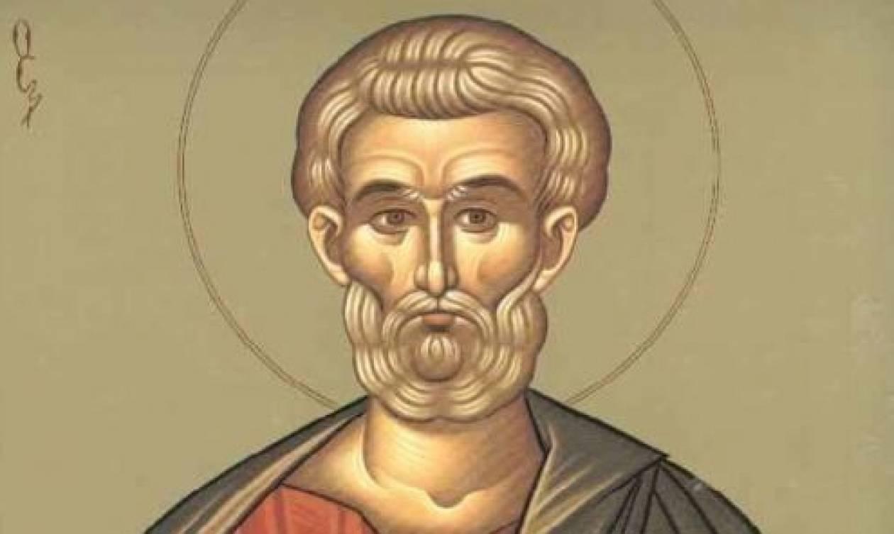 Εορτή του Αγίου και Αποστόλου Ματθία