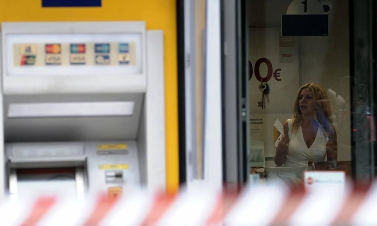 Ληστεία Αμπελόκηποι: Χρηματοκιβώτιο, ταμεία και 21 θυρίδες άδειασαν οι δράστες