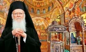 Οικουμενικός Πατριάρχης Βαρθολομαίος: «Η ελευθερία δεν είναι ασυδοσία!»
