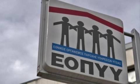 ΕΟΠΥΥ: 270 εκατ. ευρώ προς φαρμακευτικές μέχρι το τέλος Αυγούστου