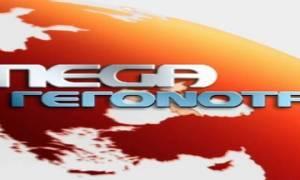 Mega TV: Νέες στάσεις εργασίας