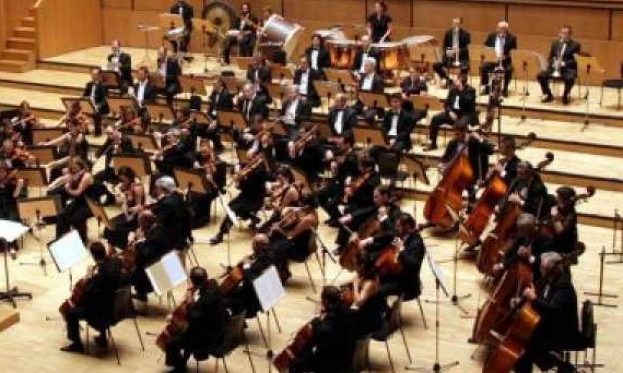 Κρατική Ορχήστρα Θεσσαλονίκης: Προκήρυξη 6 οργανικών θέσεων