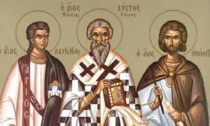 Άγιοι Λαυρέντιος, Ξύστος και Ιππόλυτος: Εορτάζουν στις 10 Αυγούστου