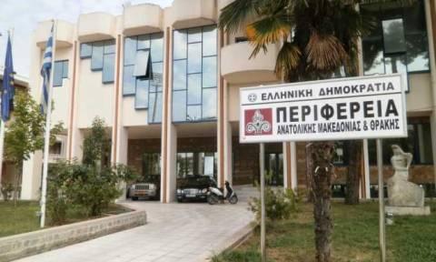 Περ. Ανατολικής Μακεδονίας Θράκης: Τοποθετήθηκαν έξι νέοι αντιπεριφερειάρχες