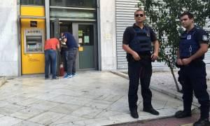 Ληστεία Αμπελόκηποι: Του ποινικού δικαίου ή τρομοκράτες οι δράστες της επίθεσης σε τράπεζα;