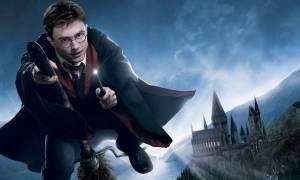 Έχετε το βιβλίο «Ο Χάρι Πότερ και η Φιλοσοφική Λίθος»; Μπορείτε να πάρετε 23.000 ευρώ