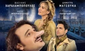 Συρανό Ντε Μπερζεράκ, του Εντμόν Ροστάν στο Θέατρο Πέτρας