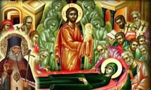 Ο Άγιος Λουκάς ο Ιατρός για την Κοίμηση της Παναγίας