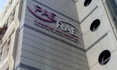 ΡΑΕ: Τον Σεπτέμβριο θα αναπροσδιοριστούν οι χρεώσεις για το ΕΤΜΕΑΡ