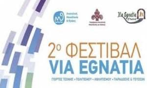 Το 2ο Via Egnatia «αγκαλιάζει» για έναν μήνα την Ανατολική Μακεδονία και Θράκη