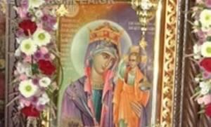 Δεκαπενταύγουστος: Εορτασμός της Παναγίας Βασίλισσας στην Καρδίτσα