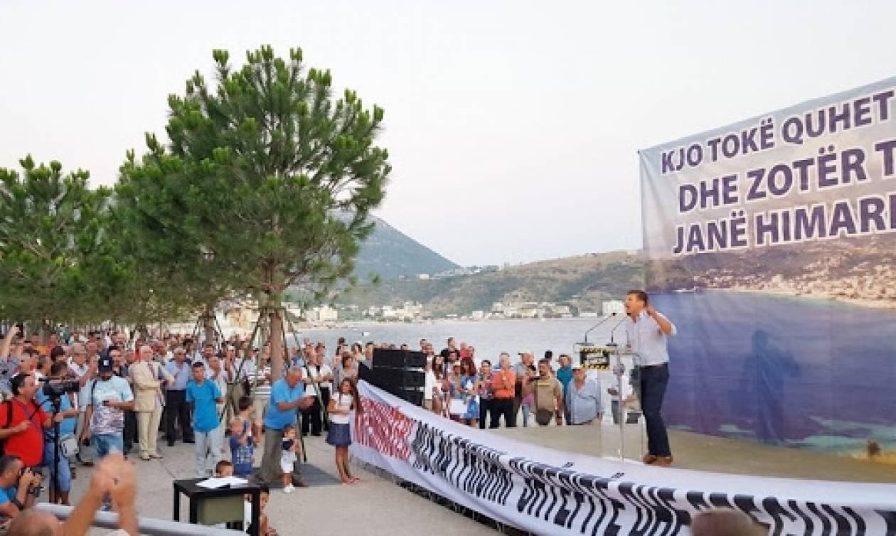 Διαμαρτυρία Βορειοηπειρωτών στην Χιμάρα για τα περιουσιακά τους δικαιώματα (pics+video)