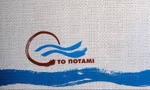 Ποτάμι: Ζαβλακωμένη από την πολλή ηλιοθεραπεία η κυβέρνηση