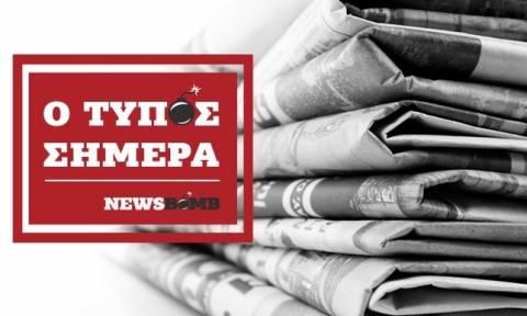 Εφημερίδες: Διαβάστε τα σημερινά (20/08/2016) πρωτοσέλιδα