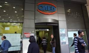 ΟΑΕΔ: Προγράμματα εργασιακής εμπειρίας για νέους ανέργους