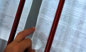 Βάσεις 2016: Δείτε ΕΔΩ τις βάσεις εισαγωγής για τα εσπερινά Γενικά Λυκεία - ΕΠΑΛΒ (παλαιό σύστημα)