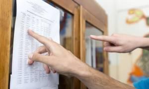 Βάσεις 2016: Δείτε ΕΔΩ τις βάσεις εισαγωγής για τα ΕΠΑΛ (νέο σύστημα)