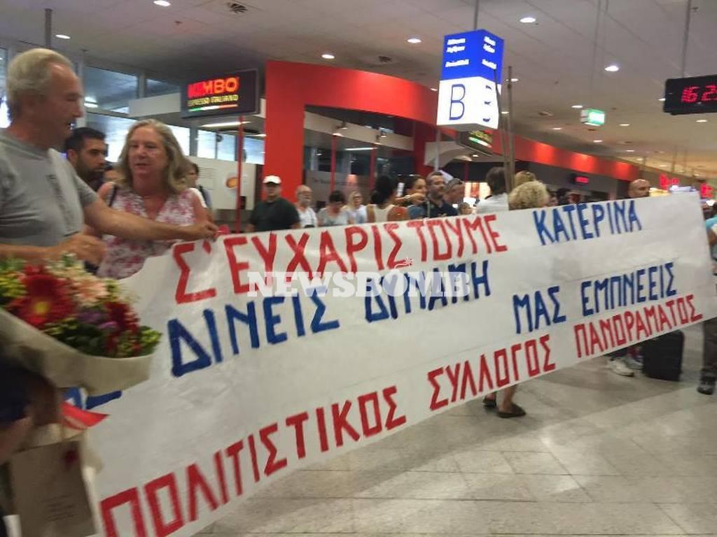 Κατερίνα Στεφανίδη: Το εντυπωσιακό πανό στο αεροδρόμιο