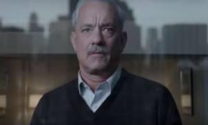 Sully: Έρχεται η πολυαναμενόμενη ταινία του Κλιντ Ίστγουντ με τον Τομ Χανκς (Trailer)