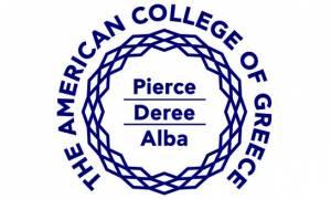 Σάββατο 3 Σεπτεμβρίου: Μία ημέρα στο campus του Deree για υποψήφιους φοιτητές και τους γονείς τους