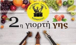 Μια δοξαριά Ελλάδα: Η 2η Γιορτή Γης από την Εύξεινο Λέσχη Χαρίεσσας