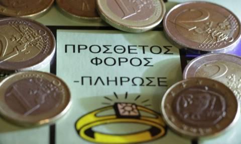 Βαρύ φορτίο στις «πλάτες» των φορολογούμενων - Πόσο περισσότερο πληρώσαμε φέτος το καλοκαίρι