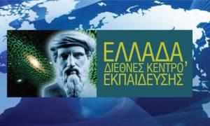 «Ελλάδα, Διεθνές Κέντρο Εκπαίδευσης»: το νέο βιβλίο του Σοφοκλή Ξυνή