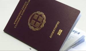 Ξεχάστε τα διαβατήρια όπως τα ξέρατε - Έρχονται σαρωτικές αλλαγές