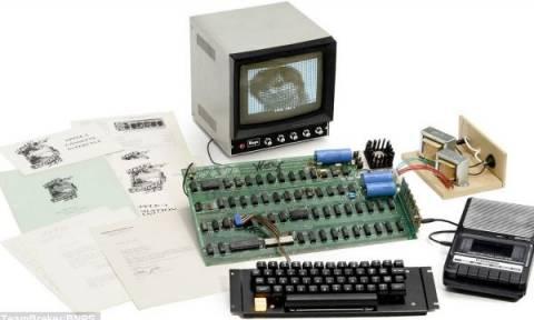 Απίστευτο: Δείτε πόσο πουλήθηκε σε δημοπρασία ο πρώτος υπολογιστής Apple