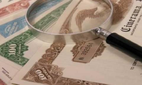 ΟΔΔΗΧ: Εκδοση εντόκων γραμματίων 875 εκατ. ευρώ στις 31 Αυγούστου