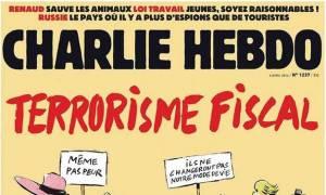 Γαλλία: Συγγενής ενός δράστη της επίθεσης στη Σαρλί Εμπντό θεωρείται ύποπτος για τρομοκρατία